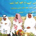 Bantul, Krapyak.org. Pondok Pesantren Yayasan Ali Maksum kembali mendapat kehormatan […]