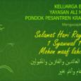 Keluarga Besar Yayasan Ali Maksum Pondok Pesantren Krapyak […]