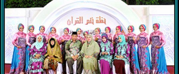 Bantul, krapyak.orgUndangan Khotmil Qur'an Pondok Pesantren Krapyak Yayasan Ali mMaksum […]