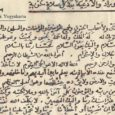 Oleh: H. Afif Muhammad, MA.*) Ini adalah salinan pindaian naskah […]
