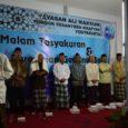 Bantul, Senin (20/5/2013); krapyak.org. Dalam rangka mensyukuri mulai difungsikannya gedung […]