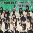 Bantul, (20/9/2013) krapyak.org. sejumlah delegasi santri yang mengikuti lomba Musabaqoh […]