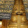 Oleh: H. Afif Muhammad, MA *) Hari ini di kota […]