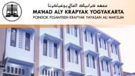 Ma'had Aly Krapyak Yogyakarta kembali membuka pendaftaran gelombang kedua mahasantri […]
