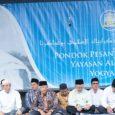 Pondok Pesantren Krapyak Yayasan Ali Maksum Yogyakarta menyelenggarakan Tasyakuran dan […]
